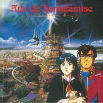 Aile De Honneamise - Royal Space Force Ryuichi Sakamoto stereodisc