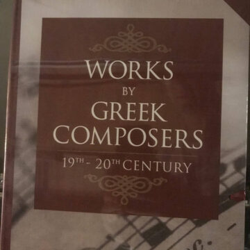 Works By Greek Composers 19th - 20th Century stereodisc