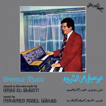 Oriental Music Omar El Shariyi